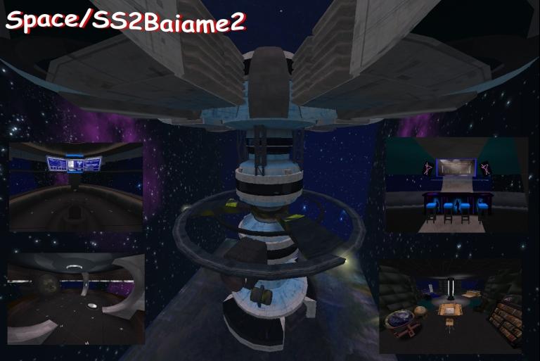 space-ss2baiame2.jpg?w=768&h=513